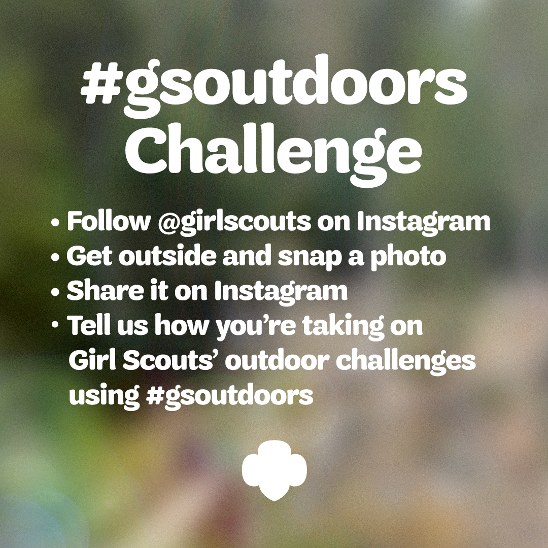 gs_gsoutdoors_how_to_enter.png