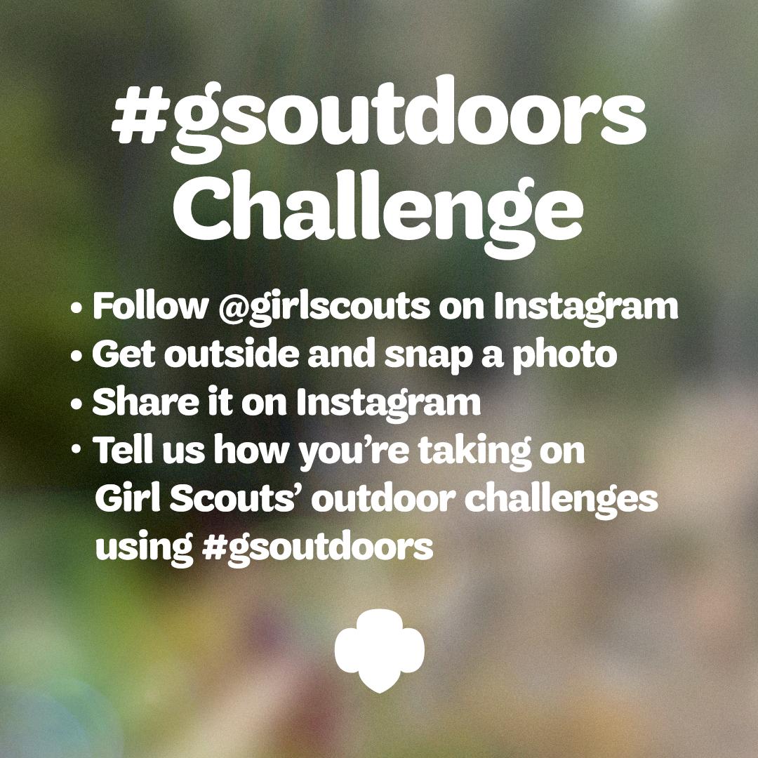gs_gsoutdoors_how_to_enter